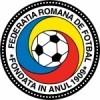 Maillot Roumanie